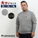 【大きいサイズ・メンズ】コンバース/CONVERSE コットンスムース クルーネックトレーナー グレー 黒  グランバック 大きいサイズ