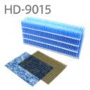 ダイニチ加湿器 HD-9015フィルターセット