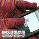 テレビ朝日の番組で紹介の技ありあったかグッズiPhone(アイフォン)の操作できる手袋!EVOLG GLOVE(エボルグ グローブ)