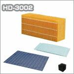 【】ダイニチ加湿器 HD-3002用フィルターセット