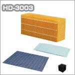 【】ダイニチ加湿器 HD-3003用フィルターセット