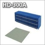 ダイニチ加湿器 HD-300A用フィルターセット