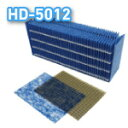 ダイニチ加湿器 HD-5012フィルターセット
