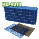 ダイニチ加湿器 HD-9011フィルターセット