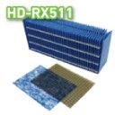 ダイニチ加湿器 HD-RX511フィルターセット