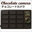 チョコレートカメラ( キーホルダー型ミニトイデジ)トイカメラ