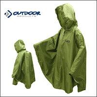 OUTDOOR/アウトドア社  レインポンチョ 5色 レインコート
