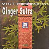 MISTICKS misutikkusu Ginger Sutra(姜sutra)棒香(香味)[MISTICKS ミスティックス Ginger Sutra(ジンジャースートラ)スティックインセンス(お香)]