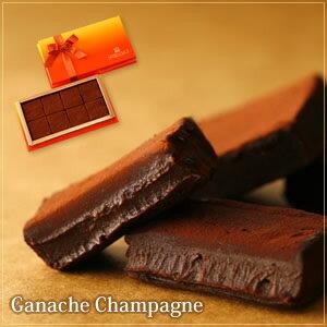 シャンパン チョコレート バレンタイン