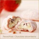 ペカンナッツショコラ 75g スタンドパック(ストロベリー)[チョコレート/スイーツ/プレゼント/ギフト/お土産]【あ…