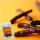 チョコレート スイーツ プレゼント ホワイト モンドセレクション