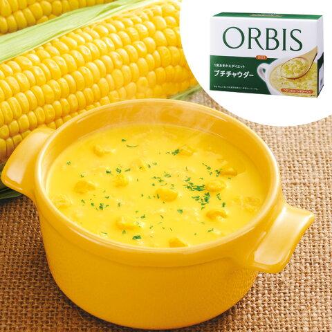 【ORBIS】 オルビス プチチャウダー つぶつぶコーンポタージュ 34.0g×7食分 ※1食123kcal [ダイエットサポートスープ]