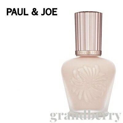 ポール&ジョーラトゥーエクラファンデーションプライマーN01(化粧下地・美容液)30mL
