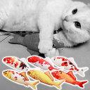 お魚 猫おもちゃ 20cm 30cm ねこちゃん お魚 マタタビ入り ペットおもちゃ 猫用抱き枕 噛むおもちゃ キャットニップ ペット用品 運動不足解消 にゃん にゃんこ 猫 猫用品 猫用 可愛い