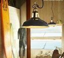 ARTWORKSTUDIO フィッシャーマンズペンダント S ブラック ラシット ビンテージグレー グリーン バター fisherman's-pendant S ペンダント ライト 天井照明 ヴィンテージ ホーロー 琺瑯【送料無料】