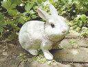 シッティングラビット ガーデンオーナメント うさぎ ウサギ RABBIT ガーデンマスコット ガーデニング 置き物 オブジェ オーナメント 動物