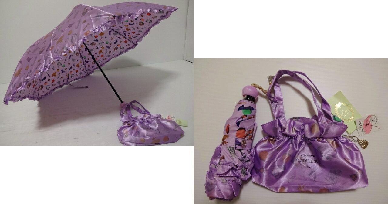 スクレ・ラデュレLADUREE (プティ・アクセソワール)マカロン柄 ロゴ入り 収納バック付き 婦人折り畳み傘(ラベンダー)
