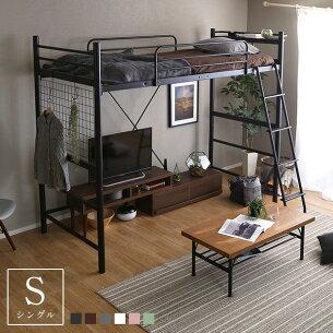 シングル コンセント 子供部屋 一人暮らし 模様替え