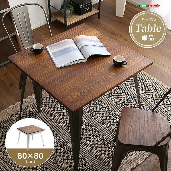 おしゃれなアンティークダイニングテーブル(80cm幅)木製、天然木のニレ材を使用 Porian-ポリアン-【OG】 ベッド館 インテリア ダイニング ダイニングテーブル アンティークデザイン 2人掛けテーブル 80cm幅