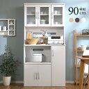 食器棚 キッチン収納 引き戸 北欧 90cm 180cm ス...