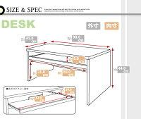 パソコンデスク2点セット鏡面PCデスクロータイプ【送料無料】