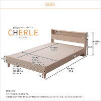 ���դ��ǥ�����٥åɡڥ������-CHERLE-(���֥�)��