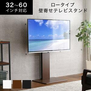 壁掛け テレビスタンド 壁寄せ テレビ台 ロータイプ 6