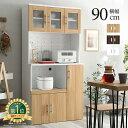 食器棚 キッチン 収納 キッチン収納