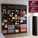 本棚 本収納 ウォールラック 薄型 オシャレ 壁面収納 収納棚 壁面家具 収納 ラック スリムラック...