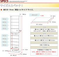 コレクションラック本体幅50cmタイプ【送料無料】
