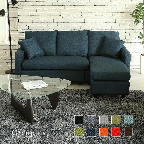 Grandeshop rakuten global market pocket coil ottoman for L shaped couch name