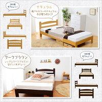 【エントリーでP3倍!本日限り】シンプル木製ベッドベッドと三つ折マットレスのセットボンネルコイル【シングル】クラッセ子供部屋一人暮らし格安セールSALE%OFF北欧激安【OG】グランデ