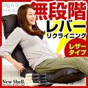 座椅子 静音 無段階 リクライニング レバー付き 腰痛 PVC フロア チェア 1人掛けソファ 座イス コンパクト 合皮 PVC 366日保証