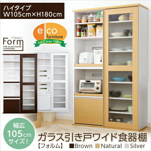 Grandeshop rakuten global market kitchen shelf sliding for Kitchen cabinets zambia