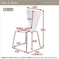 カジュアルモダンダイニングチェア【-Refinado-レフィナード】(チェア2脚セット)