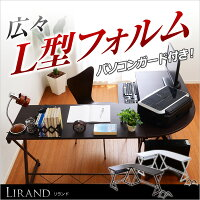 ����L��ѥ�����ǥ�����-Lirand-����ɡ�