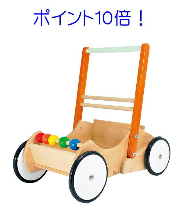 木のおもちゃ木製玩具知育玩具手押し車出産祝いボーネルンドバヨ社ベビーウォーカー・パステルカラーお誕生