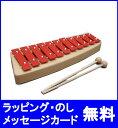 メタルフォンNG10  ゾノア メタルフォン NG10 鉄琴ゾノア社 木琴 幼児楽器 おもちゃ 楽器 誕生日1歳 誕生日1歳楽器玩具 【02P01Oct16】