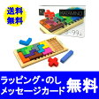 正規輸入品【送料無料】カタミノ(Katamino) ギガミック Gigamic 知育玩具 ボードゲーム 誕生日 おもちゃ 脳トレ 木のおもちゃ パズル【02P27May16】