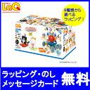 【ポイント17倍!】LaQ  ラキュー ベーシック5000  知育玩具 誕生日 5歳 4歳 男の子 女の子 laq 【02P05Nov16】