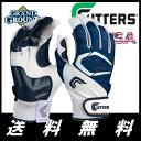 【送料無料】カッターズ パワーコントロール 2.0 バッティンググローブ 2.0 野球 両手 CUTTERS POWER CONTROL 2.0 BATTING GLOVES手袋