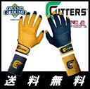 【送料無料】カッターズ プライムコマンド インヤン バッティンググローブ 2.0 野球 両手 CUTTERS PRIME COMMAND YIN YANG BATTING GLOVES手袋