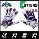 【送料無料】カッターズ パワーコントロール 2.0 インヤン バッティンググローブ 野球 両手 Cutters Power Control 2.0 Yin Yang Batting Glove手袋