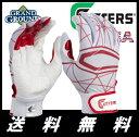 【送料無料】カッターズ リードオフ 2.0 バッティンググローブ 野球 両手 Cutters Lead Off 2.0 Batting Gloves手袋