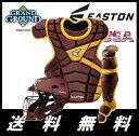 イーストン M-10 キャッチャーキット 防具 一式 野球 キャッチャー用具 Easton M10 Catcher's Set