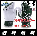 【送料無料】アンダーアーマー ヤードクラッチフィット 野球 バッティンググローブ ペア 両手 Under Armour Yard Clutchfit Baseball Batting Gloves Pair
