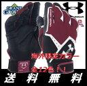【海外限定】【送料無料】 アンダーアーマー クリーンアップ VI 野球 バッティンググローブ 両手 Under Armour Clean Up VI Batting Gloves手袋