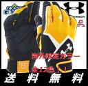 【送料無料】 アンダーアーマー クリーンアップ VI 野球 バッティンググローブ 両手 Under Armour Clean Up VI Batting Gloves手袋