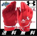 【送料無料】アンダーアーマー スポットライト プロ野球 バッティンググローブ 両手 Under Armour Spotlight Batting Gloves