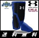 【海外限定】【送料無料】アンダーアーマー レッグガード フットガード シンガード バッター プロテクター ゲームデー すねあて 野球 UA Gameday Armour RHB Batter's Leg Guard
